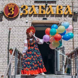 """Праздник Детства в """"Забаве"""" в Озерках"""