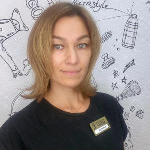 Арама Наталья