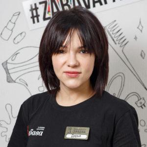 Сотникова Дарья